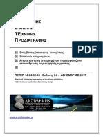 PETEP 14-04-02-00 V1