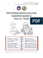BM-Membaca-5-Tahun-Fasa-2Terkini