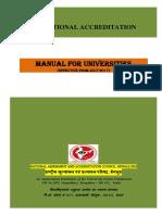 NAAC University Manual-20 July   2017.pdf