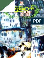 A Kyi Taw - Home 1
