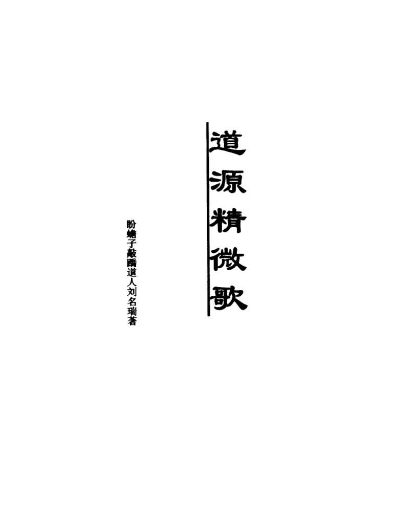勘 太 成子 ボキャ天ゴールデンSP/#38