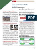 nb25-2_web-1_geje.pdf