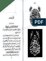 f564af_c262e1d23b064089bc44089f3827aa8b.pdf