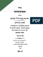 Bhaskar Ptakash - Tusiram.pdf