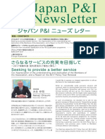 Japan P&I Newsletter No.43 2017_04.pdf