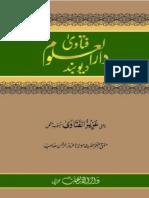 Fatawa Darul Uloom Deoband by Mufti Aziz Ur Rahman Usmani 9 of 13