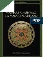 Ibn Nuhas Mashari Al Ashwaq Ila Masari Al Ushaaq