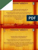 Upanishad Ganga - Episode 36.pdf