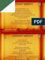 Upanishad Ganga - Episode 38(2).pdf