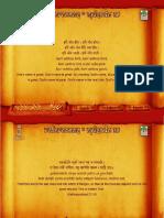 Upanishad Ganga - Episode 38(3)