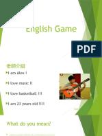English Game教學PPT