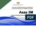 23 DSKP  KSSR PENDIDIKAN KHAS SEMAKAN 2017 ASAS 3M TAHUN 2.pdf