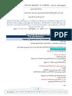 6 - 7 - 8 Peritoneum, Pancreas, Appendix