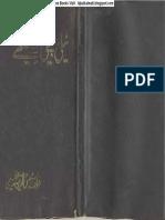 Telepathy (iqbalkalmati.blogspot.com).pdf