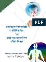 kupdf.com_acupressure-hindi.pdf