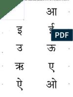 Hindi flashcards