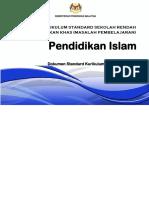 Dskp Kssr Pendidikan Khas Semakan 2017 Masalah Pembelajaran Pendidikan Islam Tahun 2