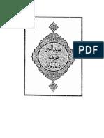 Maulid Ad-Diba i (Imam Abdurrahman Ad-Diba i).pdf