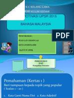 Kem Motivasi Bm 23 Hb 2015