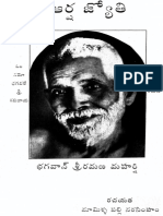 Arsha Jyothi On Ramana Maharshi.pdf