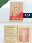 1980-07.pdf
