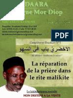 Al Akhdari - Complément  brochure N°1 - Daara Serigne Mor Diop