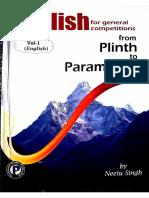 Paramount English Vol. 1