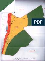Jordan Seismic Zone Factor (z)
