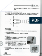 CHI -Tuning & Solfege