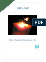 Erev Rav