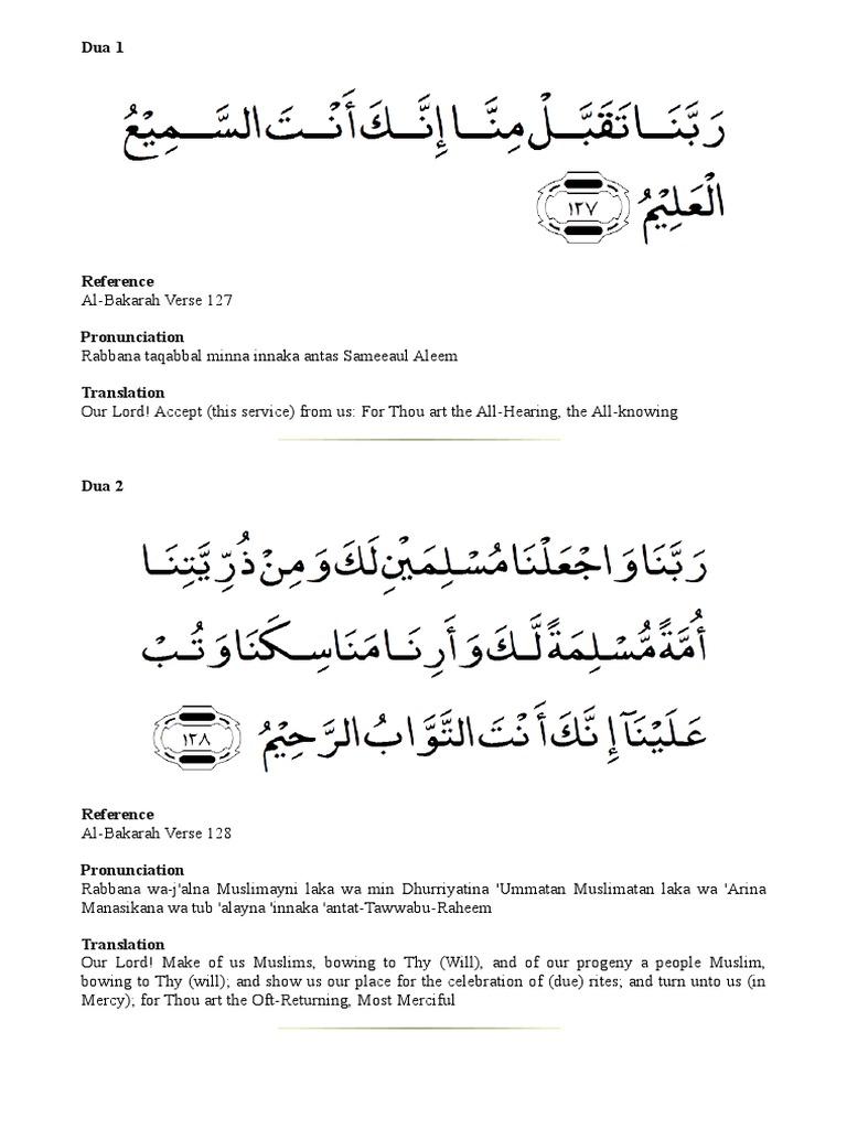 Kumpulan Doa Robbana Sin Mythology