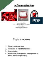 Blood Transfusion (1)
