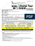 珠三角-2017-3D2N-MFMZH.pdf