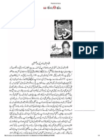 Roznama Dunya About Genral Assambly Resolution Regarding Kashmir