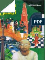 Dili Say Defence, Memories, Sabooha Khan-1998