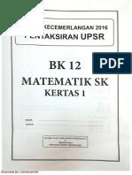 BK12 MT K1