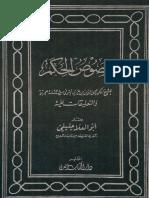 Fusus al Hikan.pdf