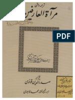 50.MR2atAl3arfin_ALQUNAWI.pdf