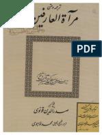 50.MR2atAl3arfin ALQUNAWI Text
