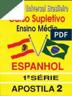 Espanhol 1ª Série - Apostila 02