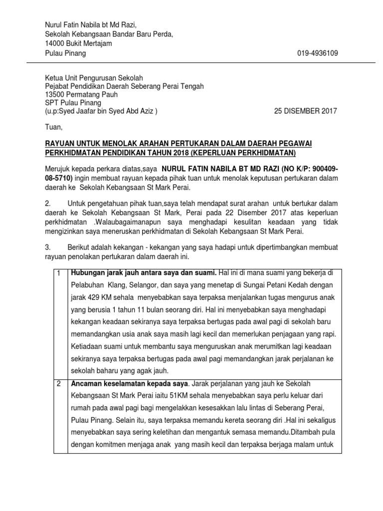 Surat Rayuan Tolak Pertukaran