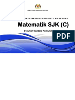 43 DSKP KSSR Semakan 2017 Matematik Tahun 2 SJKC