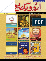 Urdu Book Review Dehli Oct Nov Dec 2017