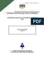 2. Standard Practice