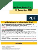 13 December, 2017 p