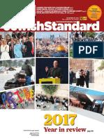 Jewish Standard, December 29, 2017