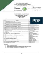 CalendrierAcadémique_Semestre2_1617