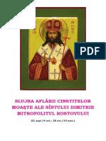 Slujba Sf Dimitrie