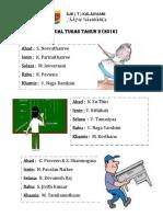 Jadual Tugas Kelas 2016