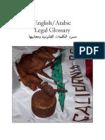 Arabic_English_Legal_Glossary.pdf